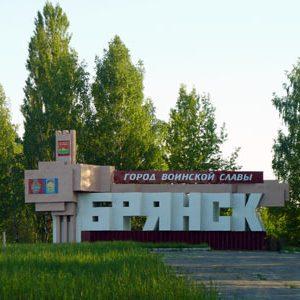Аварийная служба по вскрытию любых замков в Брянске