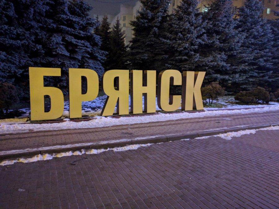 Вскрытие автомобильных замков Брянск