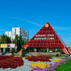 Вскрытие автомобильных замков в Воронеже